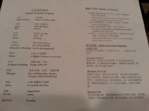 Chinese-English Worship Guide